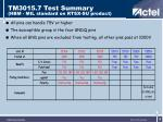 tm3015 7 test summary hbm mil standard on rtsx su product