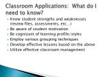 classroom applications what do i need to know