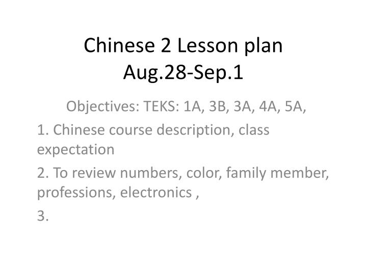 Chinese 2 lesson plan aug 28 sep 1