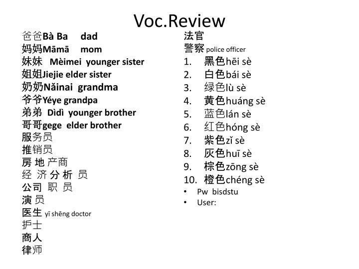 Voc.Review
