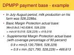 dpmpp payment base example1