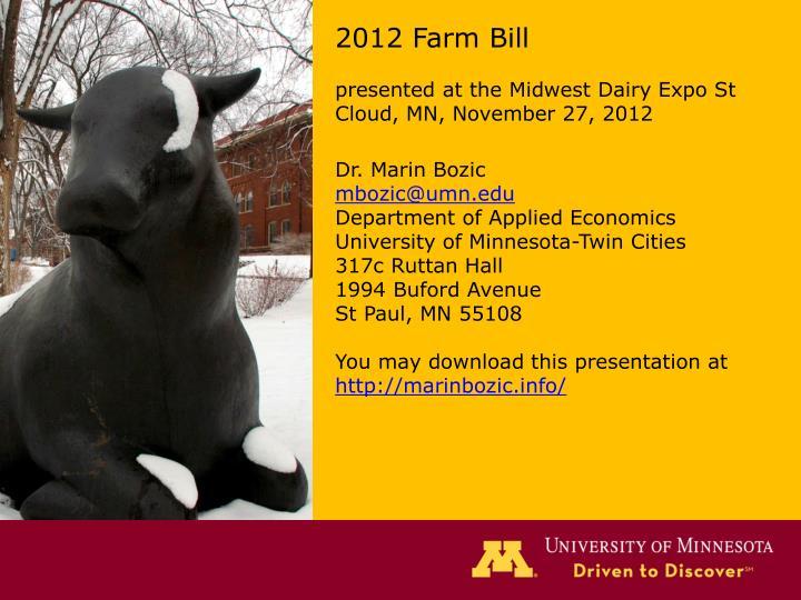 2012 Farm Bill