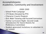 accomplishments academics community and involvement