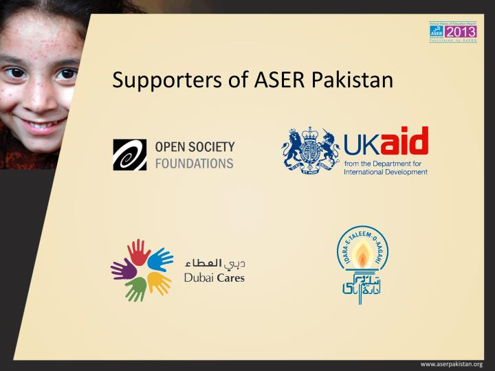 Supporters of ASER Pakistan