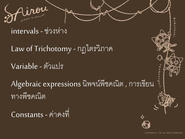 intervals -