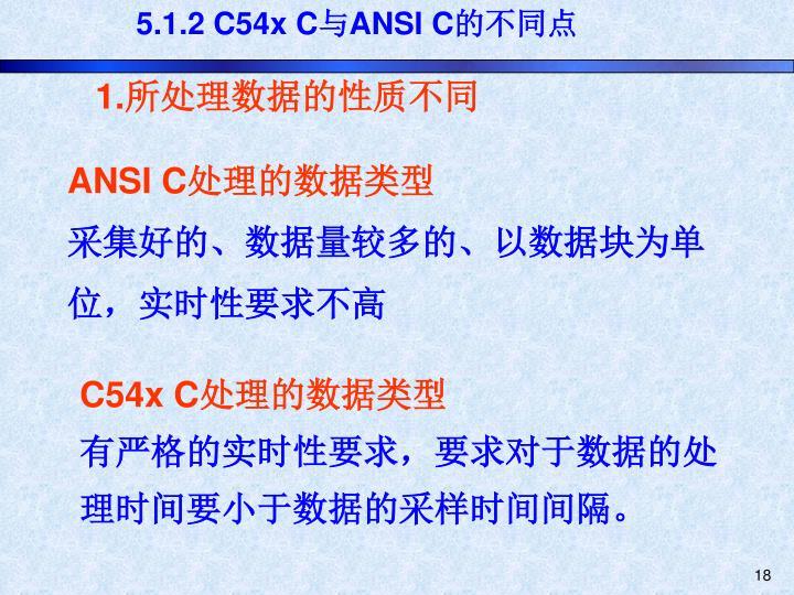 5.1.2 C54x C