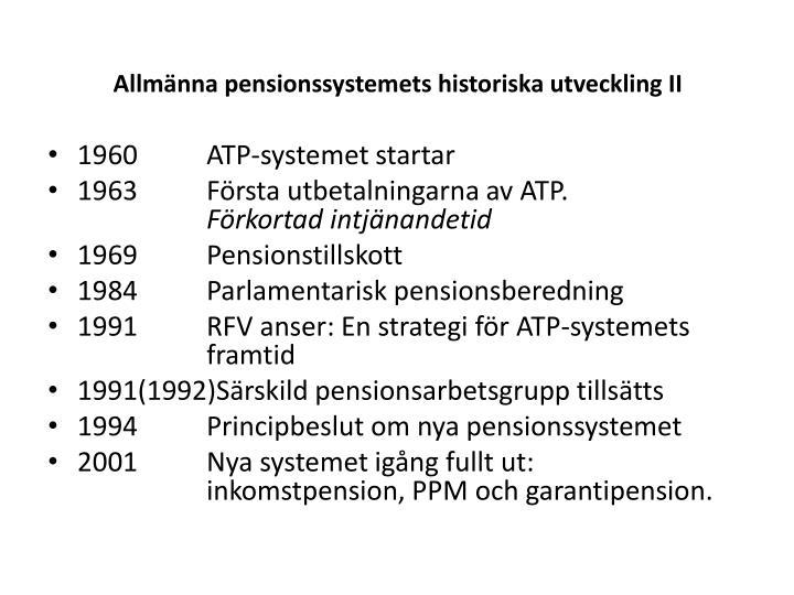 Allmänna pensionssystemets historiska utveckling