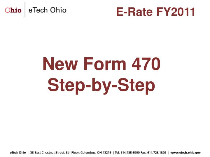 E-Rate FY2011
