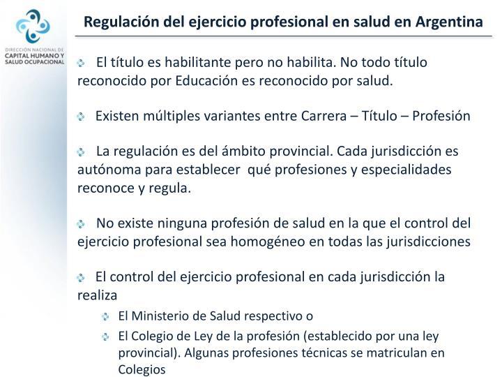 Regulación del ejercicio profesional en salud en Argentina