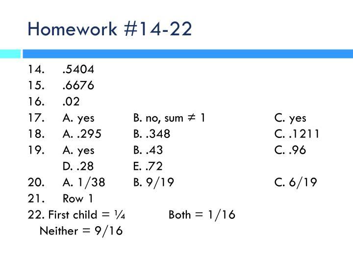 Homework #14-22