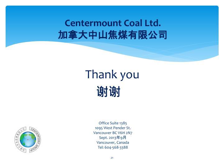Centermount