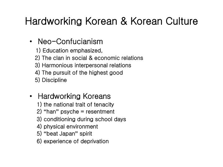 Hardworking Korean & Korean Culture
