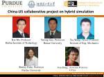 china us collaborative project on hybrid simulation