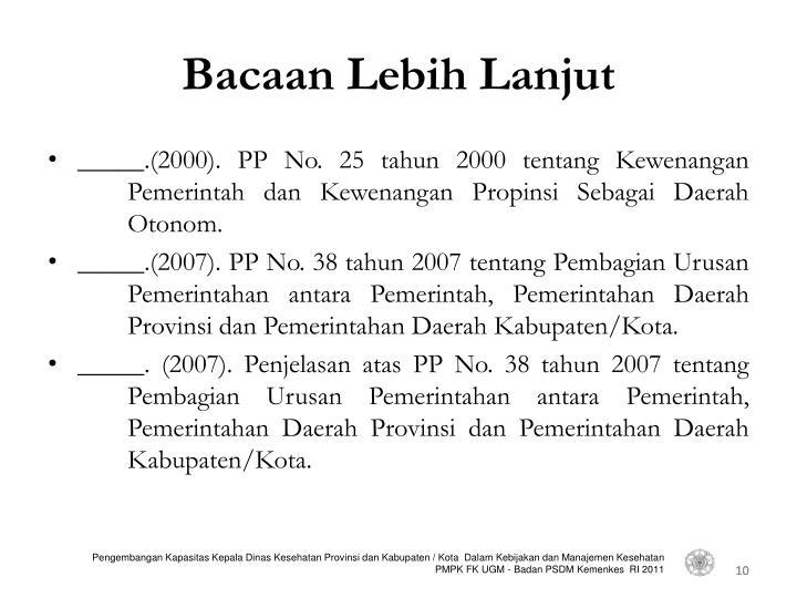 Bacaan