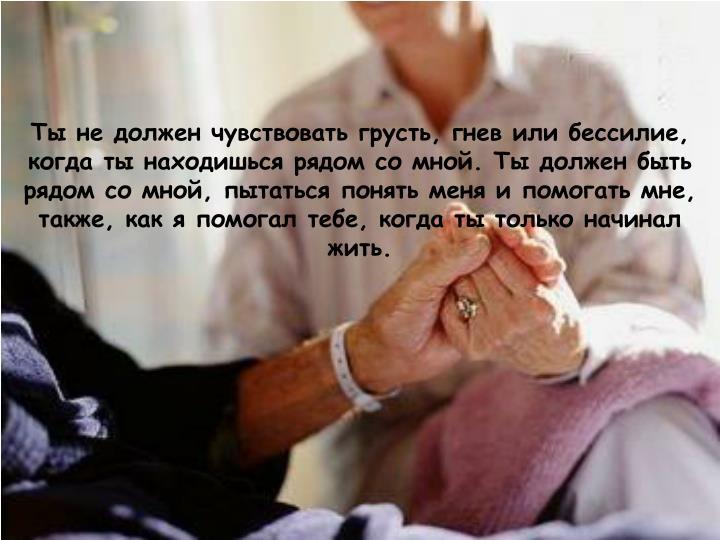 ,   ,      .      ,      , ,    ,     .
