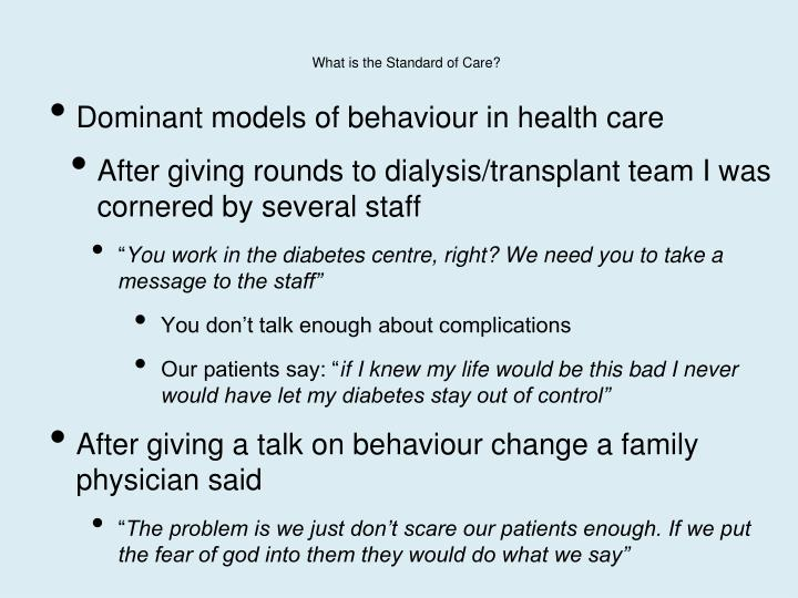 What is the Standard of Care?