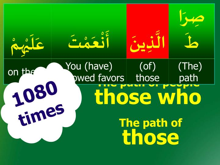 The path of people