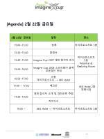 agenda 2 22