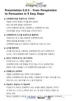presentation s o s from perspiration to persuasion in 9 easy steps1