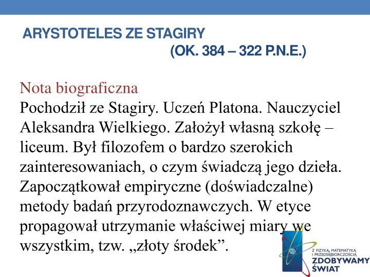 ARYSTOTELES ZE STAGIRY