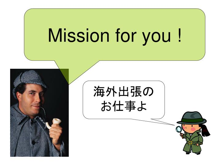 Mission for you !