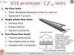 d16 prototype c 4 f 10 tests