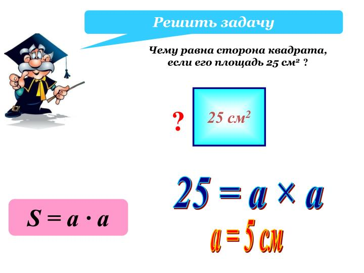 Решить задачу