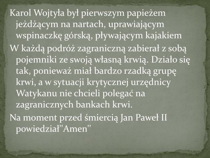 Karol Wojtyła był pierwszym papieżem jeżdżącym na nartach, uprawiającym wspinaczkę górską, pływającym kajakiem