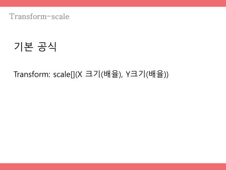 Transform-scale