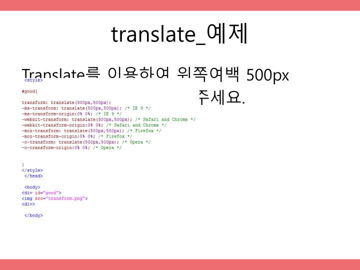 translate_