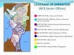 coverage of operation ncr sector offices