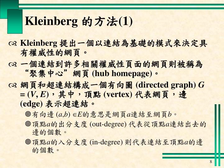 Kleinberg