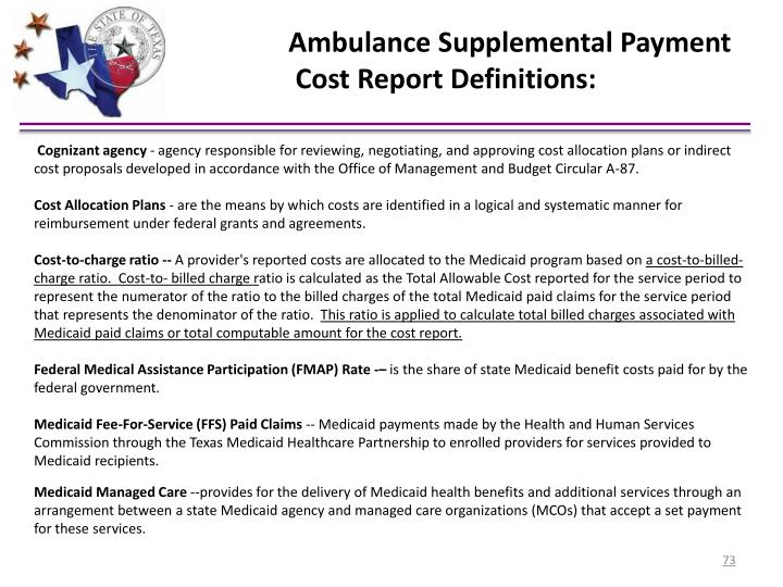 Ambulance Supplemental Payment