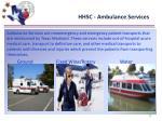 hhsc ambulance services