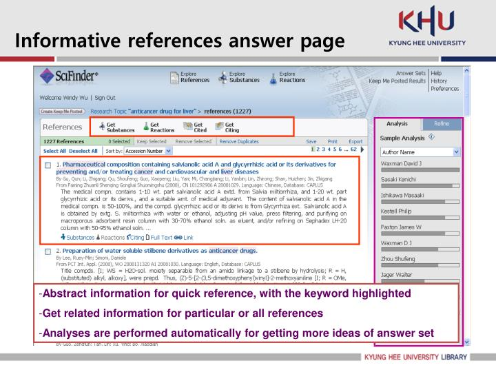 Informative references answer page