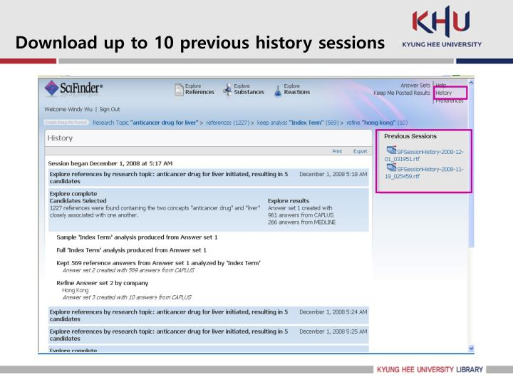 Download up to 10 previous history sessions