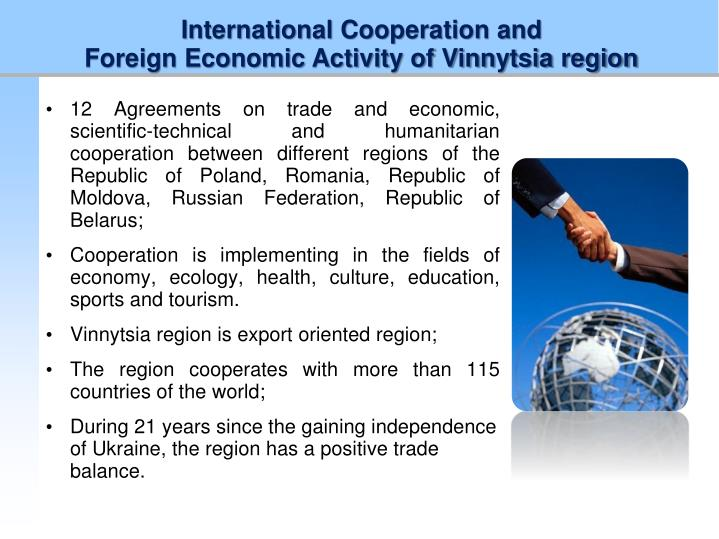 International Cooperation and