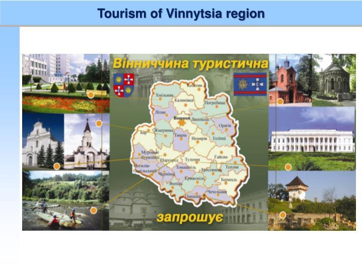 Tourism of Vinnytsia region