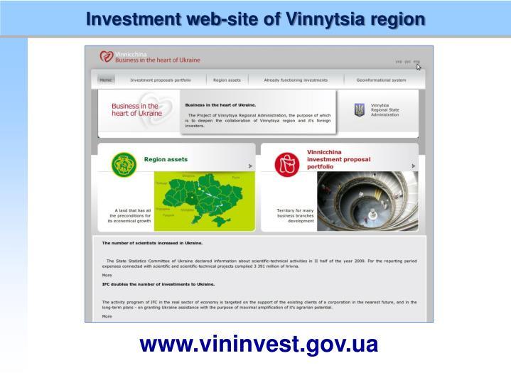 Investment web-site of Vinnytsia region