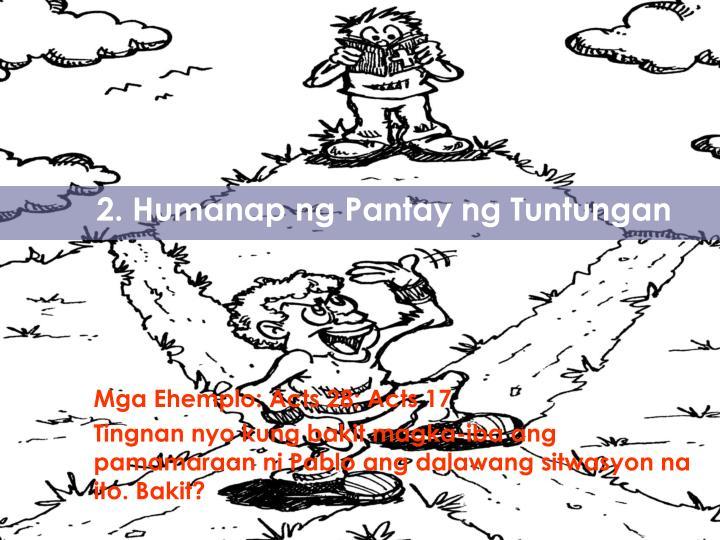 2. Humanap ng Pantay ng Tuntungan