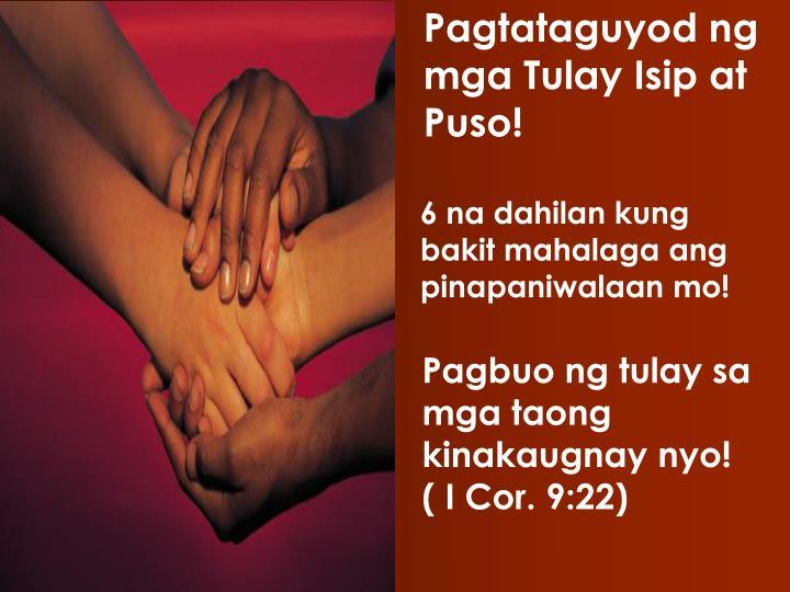 Pagtataguyod ng mga Tulay Isip at Puso!