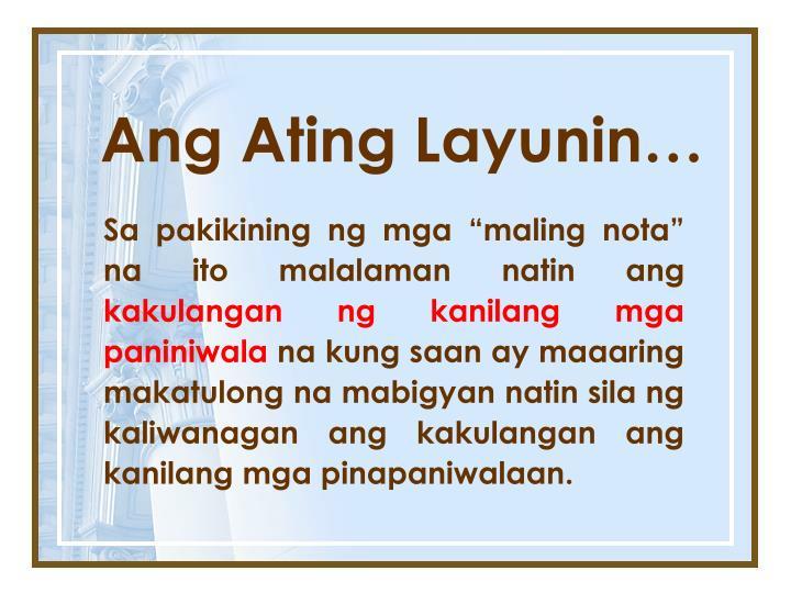 Ang Ating Layunin…