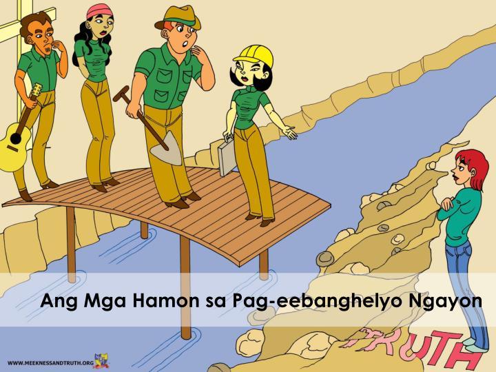 Ang Mga Hamon sa Pag-eebanghelyo Ngayon