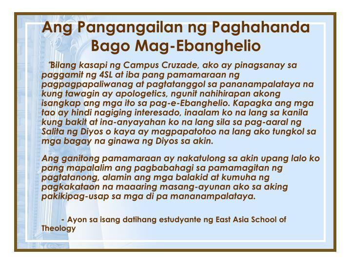 Ang Pangangailan ng Paghahanda Bago Mag-Ebanghelio