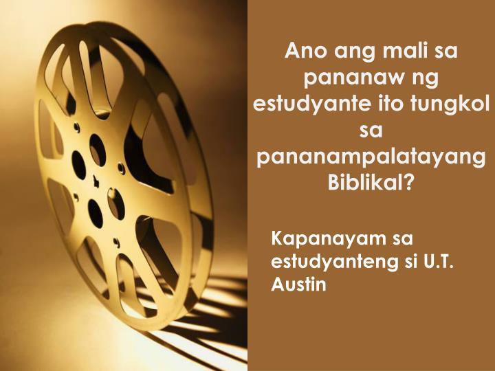Ano ang mali sa pananaw ng estudyante ito tungkol sa pananampalatayang Biblikal?