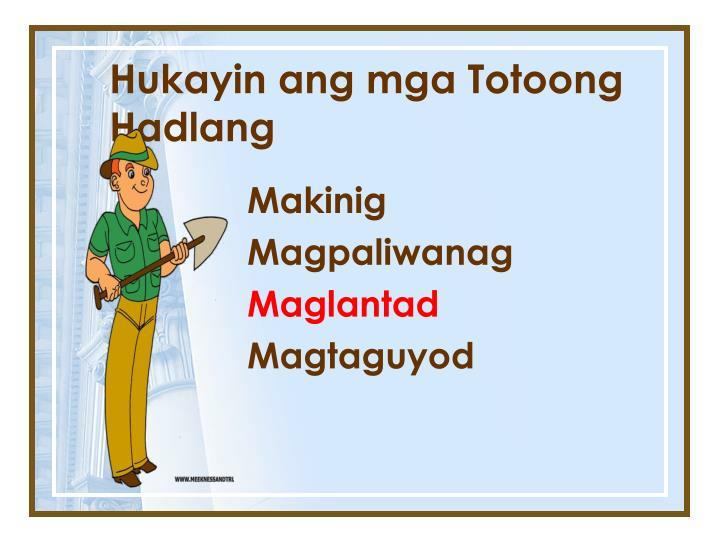 Hukayin ang mga Totoong Hadlang