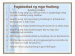 paglaladlad ng mga hadlang muling aralin