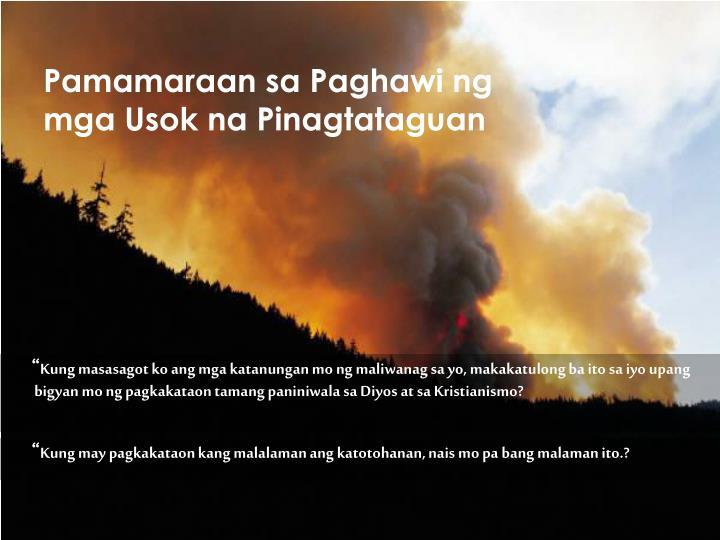 Pamamaraan sa Paghawi ng mga Usok na Pinagtataguan