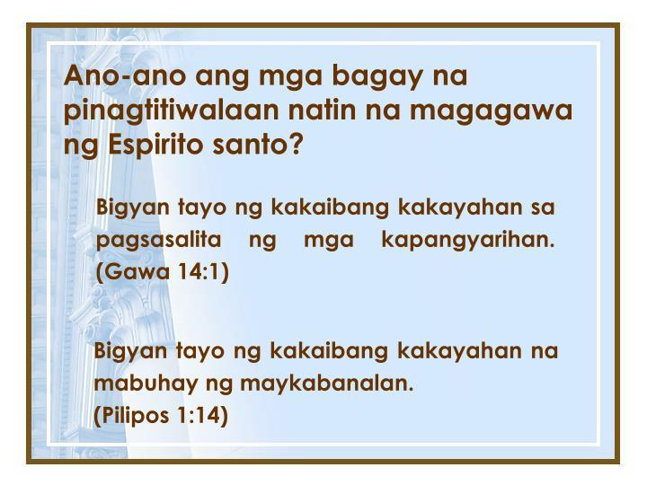 Ano-ano ang mga bagay na pinagtitiwalaan natin na magagawa ng Espirito santo?