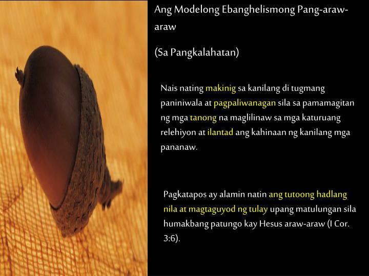 Ang Modelong Ebanghelismong Pang-araw-araw